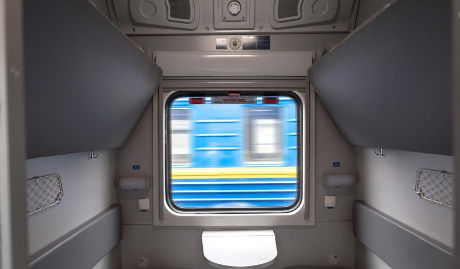 Interior of the compartment car