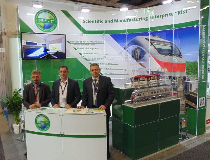 Innotrans-2018: крупнейшая железнодорожная выставка в Берлине